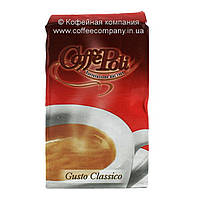 Кофе молотый Poli Gusto Classico 250г