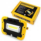 Светодиодный прожектор MOD-6003A Черно-желтый