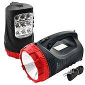 Фонарь-прожектор аккумуляторный GREELITE 2827 (5wat+9led )
