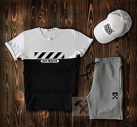 Мужской комплект футболка кепка и шорты Off White серого и черного цвета (люкс копия)
