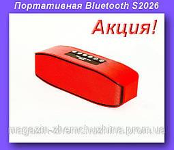 Колонка S2026,Портативная Bluetooth колонка,Стерео колонка!Акция