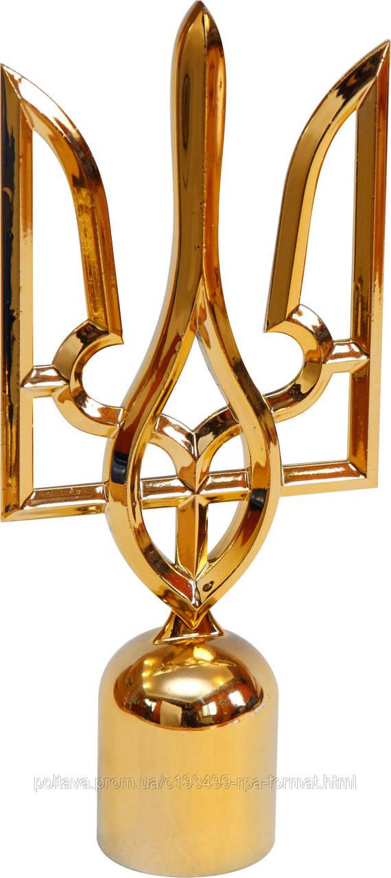 Тризубец  на флаг золотого цвета