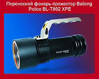 Переносной фонарь-прожектор Bailong Police BL-T802 XPE!Акция