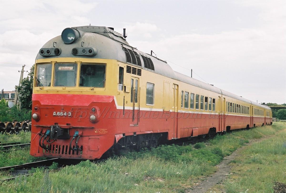 Сборная модель железной дороги дизель поезд Д1- 4х вагонный / 1:87