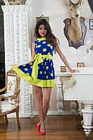 Платье, 463 АИ, фото 1