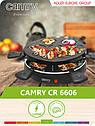 Электрический гриль Camry CR 6606, фото 6