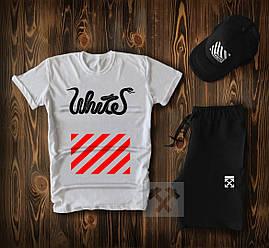 Мужской комплект футболка кепка и шорты Off White белого и черного цвета (люкс копия)