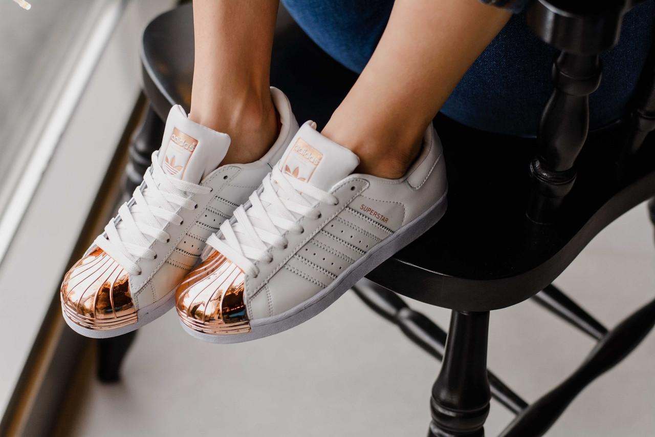 Женские кроссовки Adidas Superstar (Адидас Суперстар) Tornasol