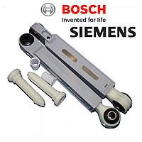 Амортизаторы для стиральных машин Bosch, Siemens 673541 90N