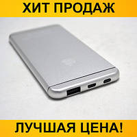 PowerBank Apple iPower 16000 mAh
