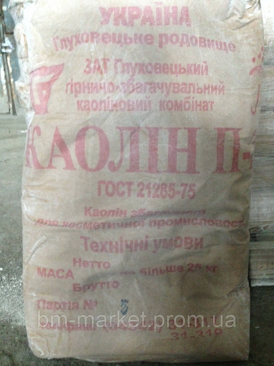 Каолин П-2 - БМ-Маркет, ООО в Броварах