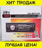 Автомагнитола Mp3 Player 3100