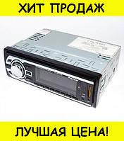 Автомагнитола Mp3 Player 4100