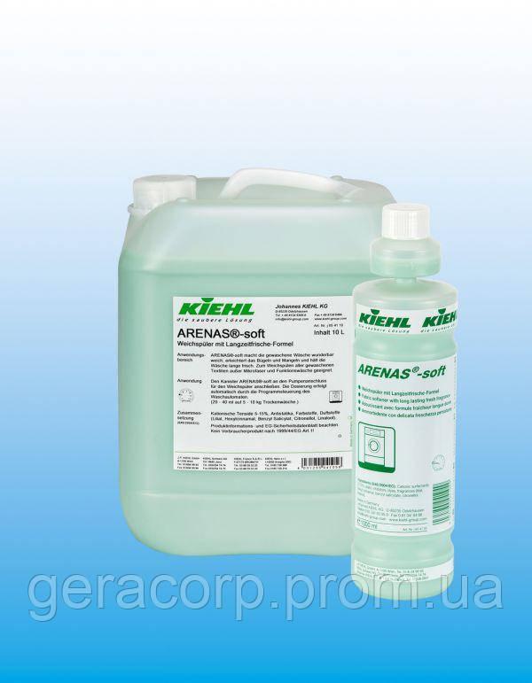 Кондиционер с длительным запахом свежести ARENAS®-soft