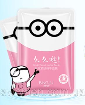 Mаска для лица BingJu Tender Skin Mask с экстрактом граната и гиалуриновой кислоты.