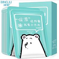 Увлажняющая маска для лица Bingju Moisturizing Mask с экстрактом алоэ, листьев чая и фильтратом улитки 25 g