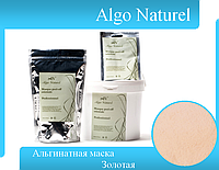 Альгинатная маска для  кожи лица Золотая Algo Naturel (Альго Натюрель) 200 г.