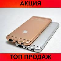 PowerBank Apple iPower 16000 mAh!Хит цена