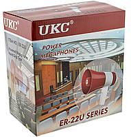 Ручний гучномовець мегафон рупор UKC ER-22U series (15 W)