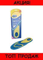 Гелевые стельки для обуви женские 38-42 Scholl Active Gel!Хит цена