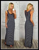 Платье длинное в полоску  иб23