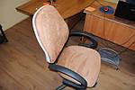 Перетяжка офисного кресла самоклеющейся алькантарой. Легко и просто (Фото, Видео)