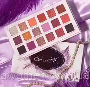 Тіні для очей Beauty Creations SEDUCE ME (18 кольорів)