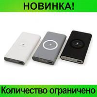 PowerBank с беспроводной зарядкой Samsung 10000 mAh!Розница и Опт
