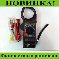 Мультиметр DT-266 FT!Розница и Опт