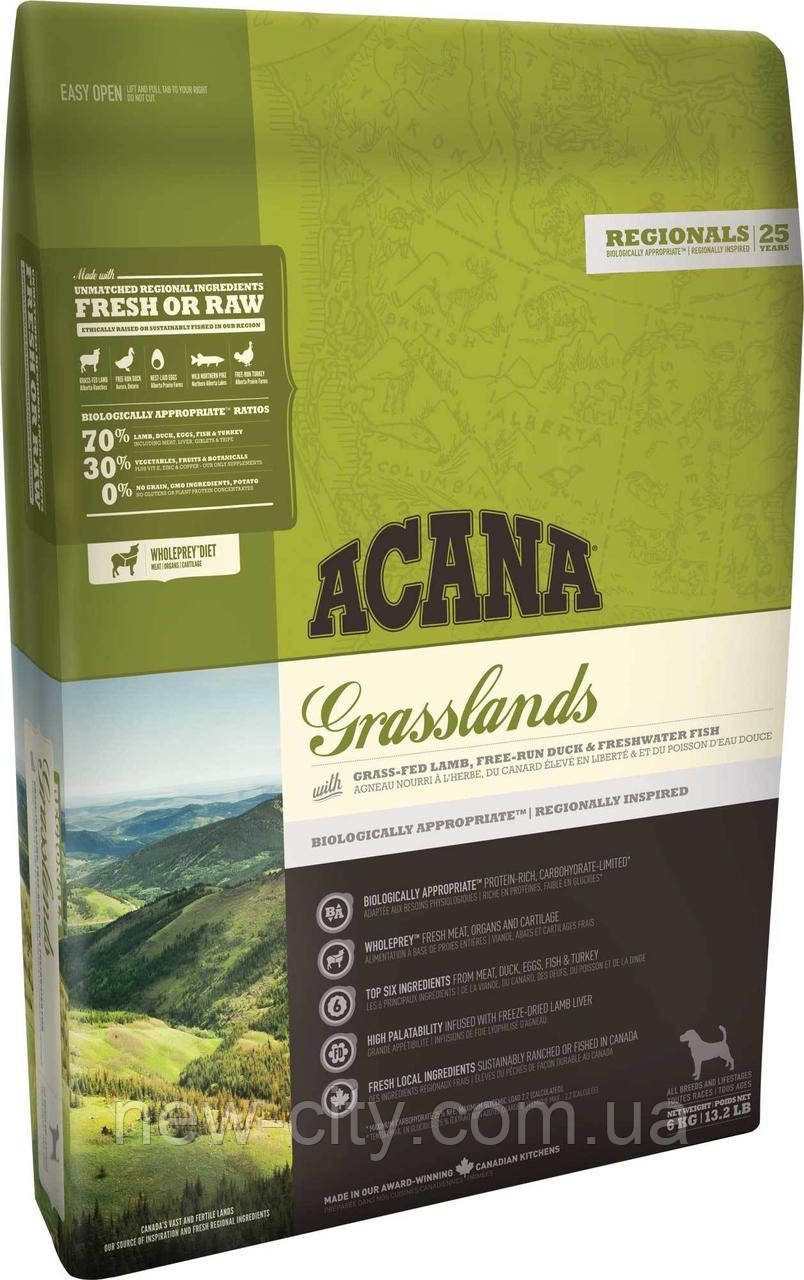 ACANA Grasslands Dog – биологически соответствующий корм для собак всех пород и всех стадий жизни 2 кг