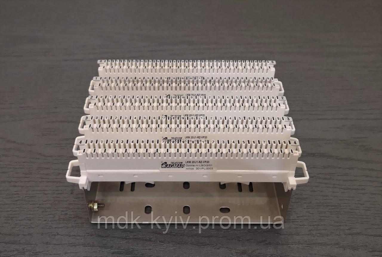 Набор плинтов ZKM 100U1-RZ-VP020 из монтажного хомута и 5-ти 20-парных размыкаемых врезных плинтов (100 пар)