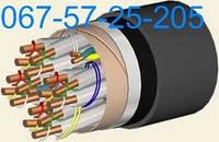 Кабель связи тзашп кабеля связи мксашп кабели связи тзабл