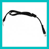 DC шнур для зарядного устройства к ноутбуку HP (4,5*3,0/1,2м) blu pin!Акция