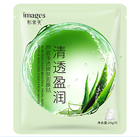 Успокаивающая тканевая маска для лица Images Aloe Vera с экстрактом алоэ 25 g