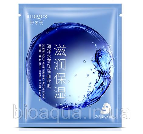 Увлажняющая тканевая маска для лица Images Ocean Aqva  25 g