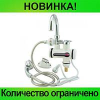 Проточный водонагреватель с душем L2008!Розница и Опт