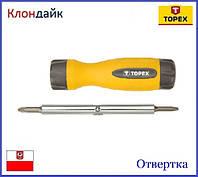 Отвертка переставная TOPEX 39D516