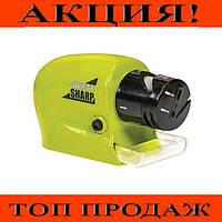 Точилка для ножей и ножниц электрическая Sharpener!Хит цена