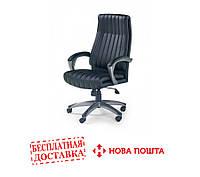 Кресло халмар офисное Родриго (RODRIGO)
