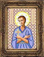 Схема иконы для вышивки бисером - Иоанн (Иван Святой, Арт. ИБ5-74 Распродажа
