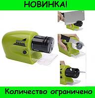 Электрическая Точилка для ножей SWIFTY SHARP!Розница и Опт