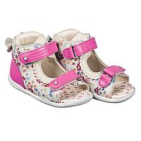 45802f5e7 Детские ортопедические ботинки в Украине. Сравнить цены, купить ...