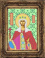 Набор иконы для вышивки бисером - Елена Святая Равноапостольная, Арт. ИБ5-39 Распродажа