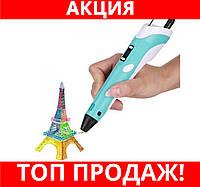 3D Ручка 3D Pen-2 RP-100B (PLA пластик в комплекте)!Хит цена
