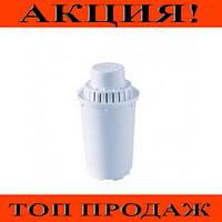Картридж АКВАФОР B100-15 1шт/уп!Хит цена