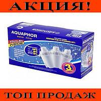 Картридж АКВАФОР B100-15 3шт/уп!Хит цена