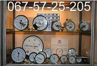 Манометр цена манометр электроконтактный манометр дм дифференциальный манометр манометр мтп