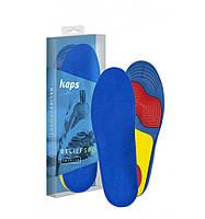 Kaps Relief Sport - Стельки для спортивной и повседневной обуви 41/46