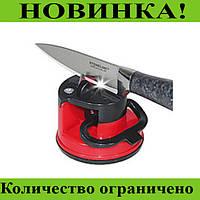 Точилка для ножей Knife H0180!Розница и Опт