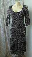 Платье женское нарядное вечернее гипюр пайетки бренд Per Una р.42-44